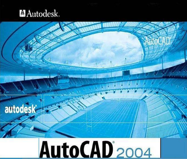 Autocad 2004. романтический вечер как сделать. Скачать бесплатно AutoCAD 2