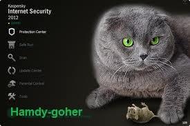 وحش الحماية الروسى kaspersky internet security2012 بتفعيل مدى الحياة وتحدى 942611008.jpg