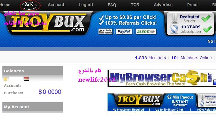 بالدليل الشركات والحق troybux 945030628.jpg