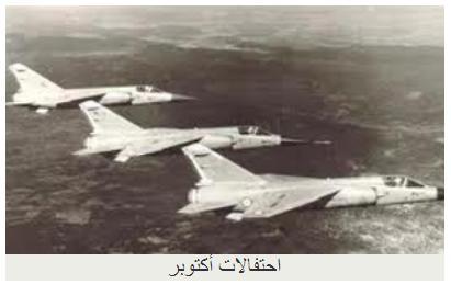 الميراج f-1 موجودة في مصر .. مصادر جديدة  814007018