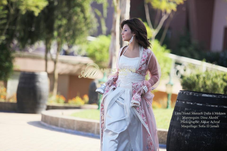 قفاطن مغربية بسعر منااااااسب 469656722.jpg