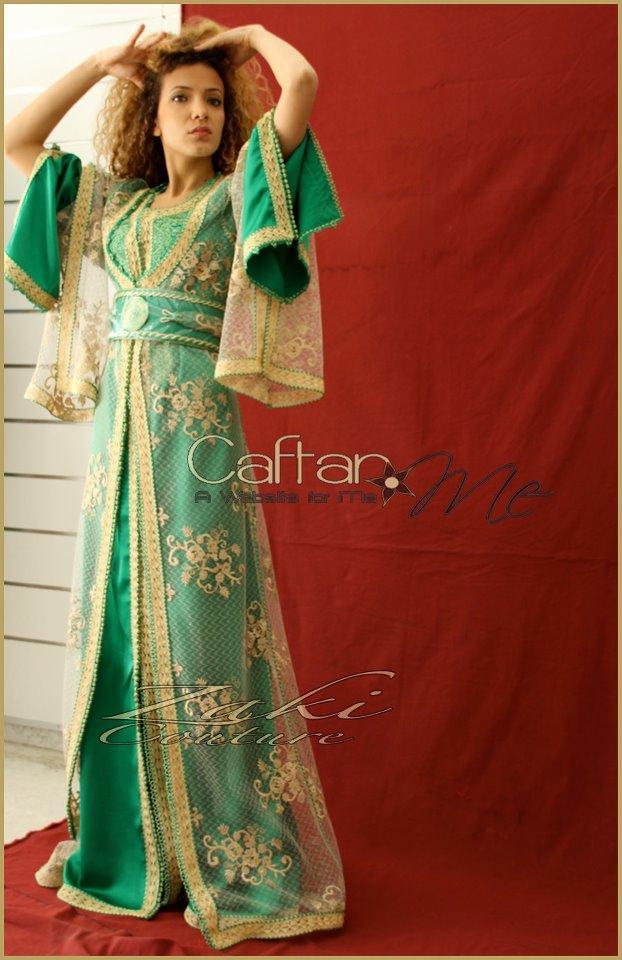 قفاطن مغربية بسعر منااااااسب 482680127.jpg