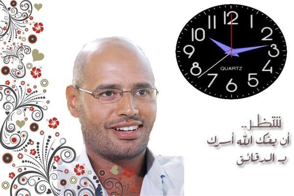 من الشاعرة السعوديه لسيف الاسلام 495613255