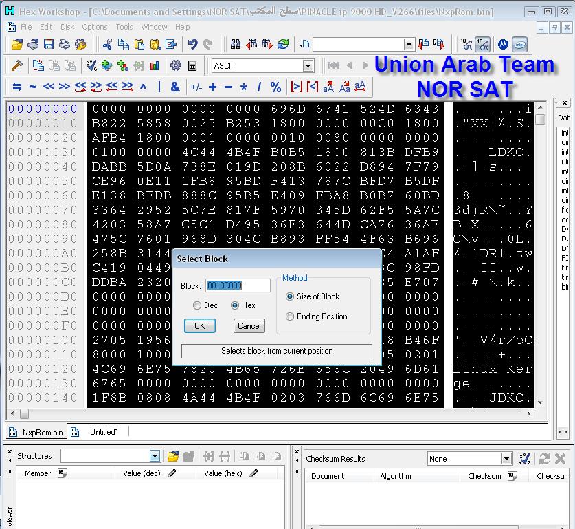 تعديل السوفت اجزاء تفكيك تجميع 229376346.png