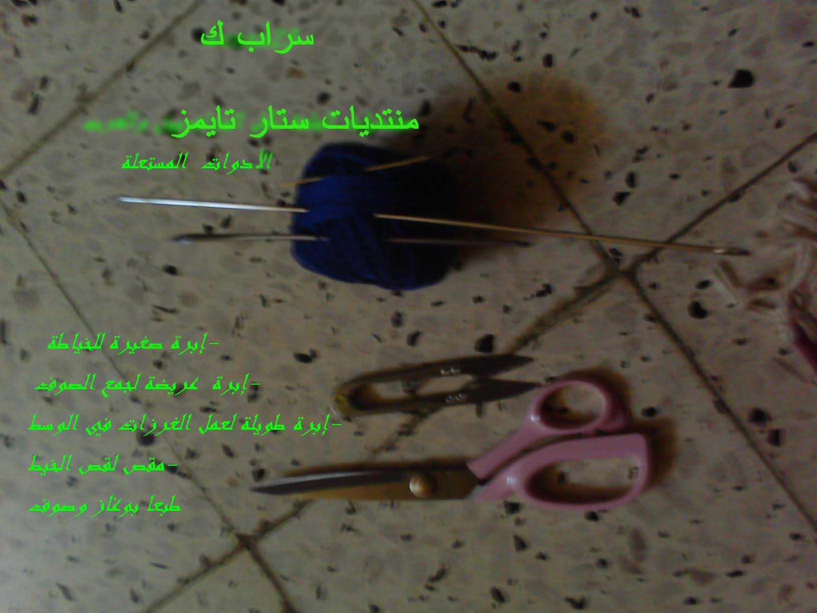 كيفية خياطة وتفصيل مطارح صوف روعه 421947448.jpg