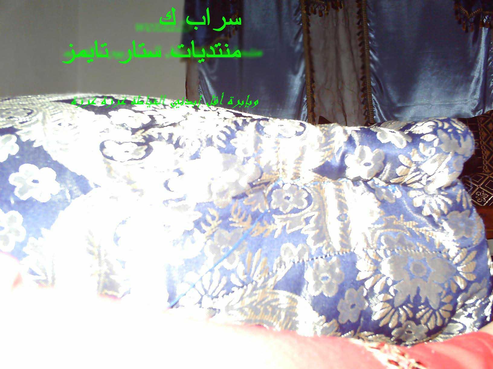 كيفية خياطة وتفصيل مطارح صوف روعه 983879590.jpg
