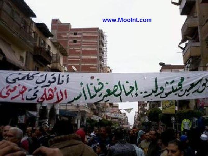 لافتات مسيئة لجماهير الأهلي في بورسعيد