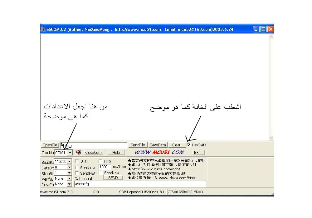 sscom32 210377875.jpg
