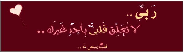 كيف تخدم الاسلام 974813570.png