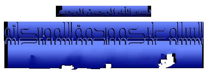 الإصدار الأخير للأنيق نوكيا 700 - RM-670 فرجن (112.10.1404 )AR