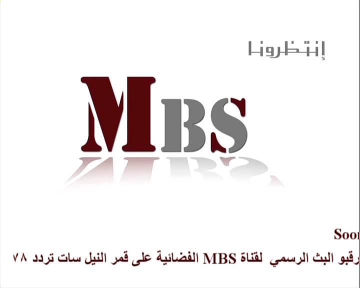 ���� ���� mbs ��� ������ ���