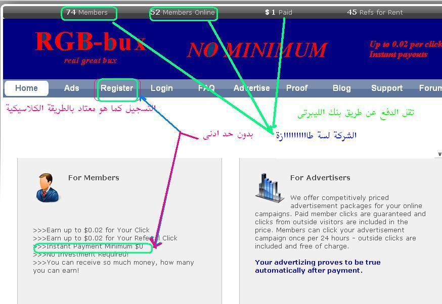 شركة جديدة وطآزة الآدمن نفسه 154267288.jpg