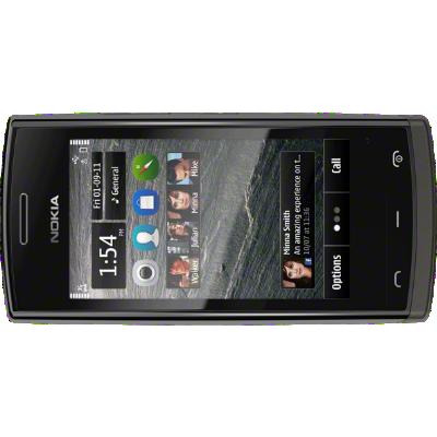 الإصدار الأخير للأنيق  500 -RM-750 فرجن  (V 111.20.59)AR