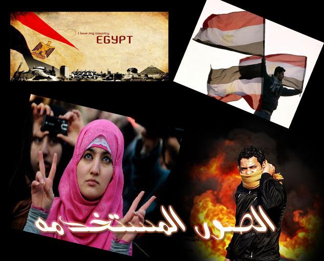 من تصميم .. تصميم لثوره مصر العظيمه ..ارجو ينال اعجابكم