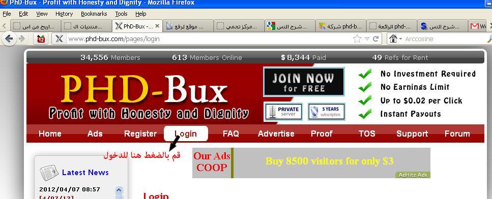 الشركة الصادقة phd-bux الحد الادنى 181598078.jpg