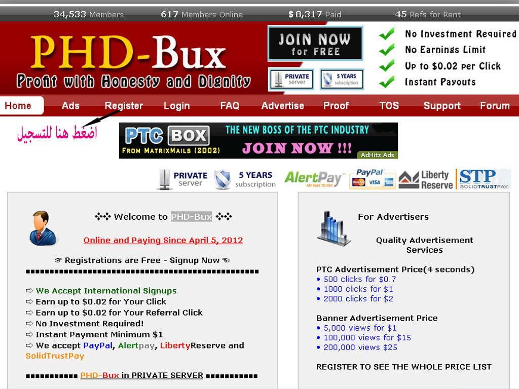 الشركة الصادقة phd-bux الحد الادنى 438587338.jpg
