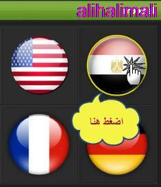 عربي دولي وربح اكيد حسابك 228428420.jpg