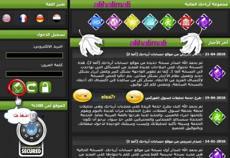 عربي دولي وربح اكيد حسابك 317045704.jpg