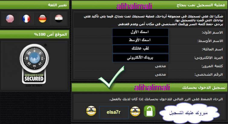 عربي دولي وربح اكيد حسابك 332394078.jpg
