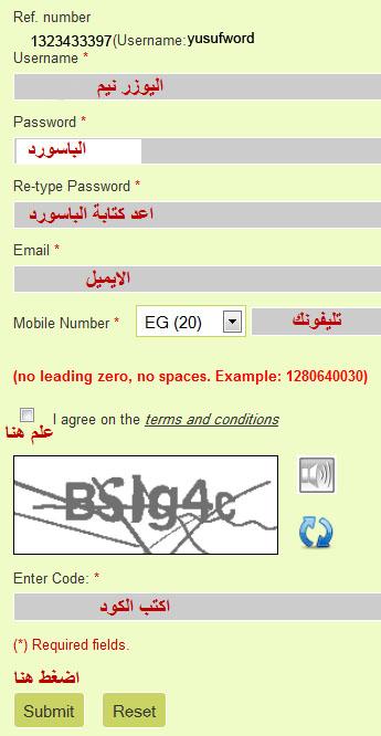 شركة شركة مصرية للربح الاعلانات 550417468.jpg