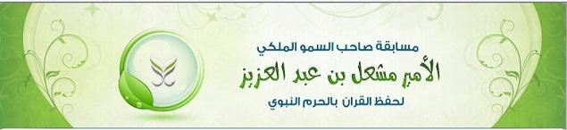 عبدالعزيز 574865130.jpg