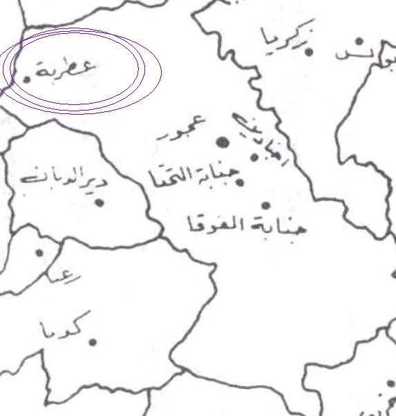 احدى خرب بلدتنا عجور - الخليل المحتلة عام 1948 ارض الاباء والاجداد والتي نتوق للعودة اليها 699228892