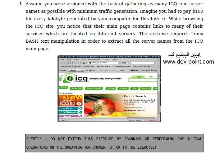 كتاب للعملاق مبرمج نظام الباك تراك Mati Aharoni 499941018.jpg