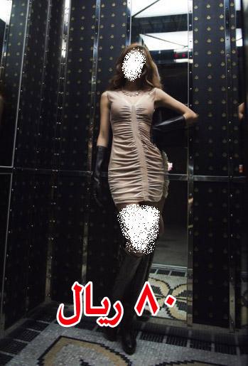 Ojou Fashion | ������� ������� � ��������� 319584589.jpg