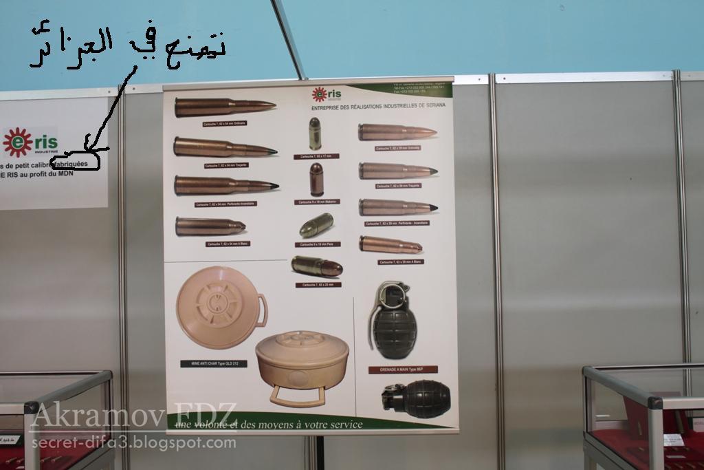 معرض الجيش الوطني الشعبي +الصناعة العسكرية الجزائرية -متجدد - صفحة 6 847773018