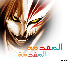 Manga Bleach 568238659.jpg