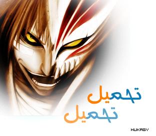 Manga Bleach 585853239.jpg