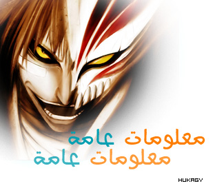 Manga Bleach 879531783.jpg