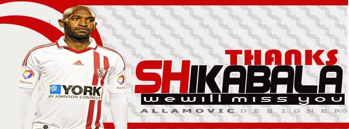 THanxS SHika cover