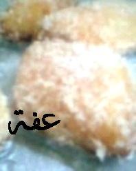 حلوى الفرمآج من مطبخ عفة 238519911.jpg