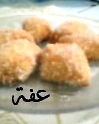 حلوى الفرمآج من مطبخ عفة 306387553.jpg