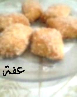 حلوى الفرمآج من مطبخ عفة 706748632.jpg