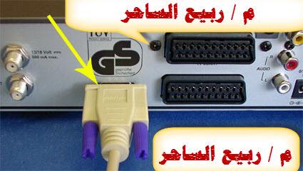 حصريا تشغيل الشيرنج اجهزة الاسترا