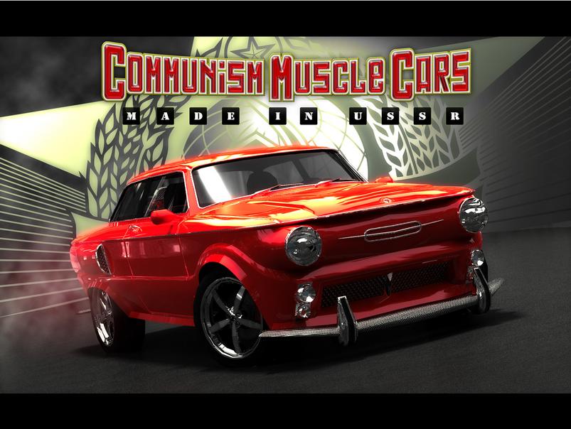 لعبة السباقات الخطيرة Communism Muscle Cars مضغوطة بحجم 84.8 ميجا فقط 174735891
