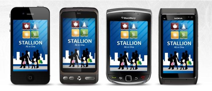 حمل مجانا تطبيق ستاليون لشركة نافذتك