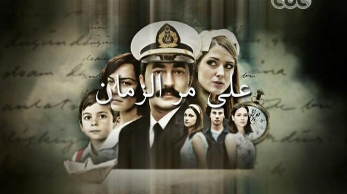 3ala Mari Zaman Shared Yle Serbagunamarinecom Find The Latest Picture