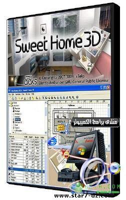 sweet home 3d 3 6. Black Bedroom Furniture Sets. Home Design Ideas