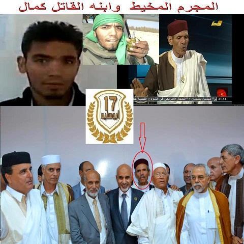 خوذ والا خللى المجرم السفاح عبدالله المخيط  والد صاحب الرمان 655151633