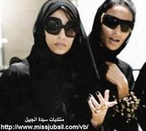 النساء السعوديات لوجوههن بداية النهاية