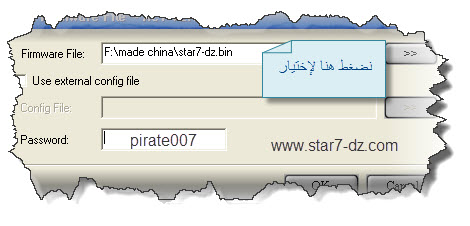 طريقة تعديل الريموت للأجهزة الصينية 936599436.jpg