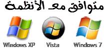Recover Files استرجاع الفورمات,بوابة 2013 417561823.png