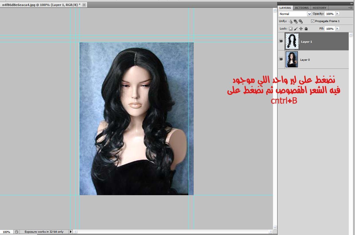 تغييرلون الشعر بطريقة بسيطة وجميلة