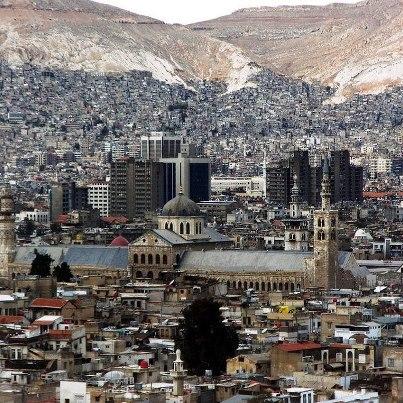 تعريفية بسورية بالعاصمة دمشق 184849269.jpg