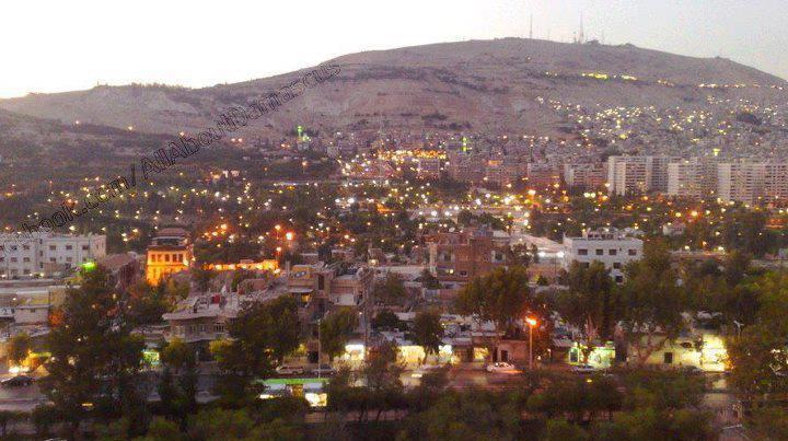 تعريفية بسورية بالعاصمة دمشق 740413510.jpg