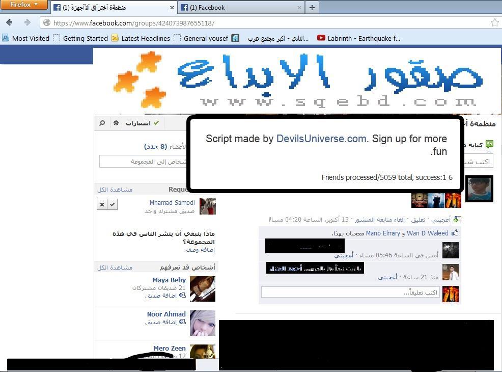 ��� ����� ����� ������� ��� Facebook 463269774.jpg