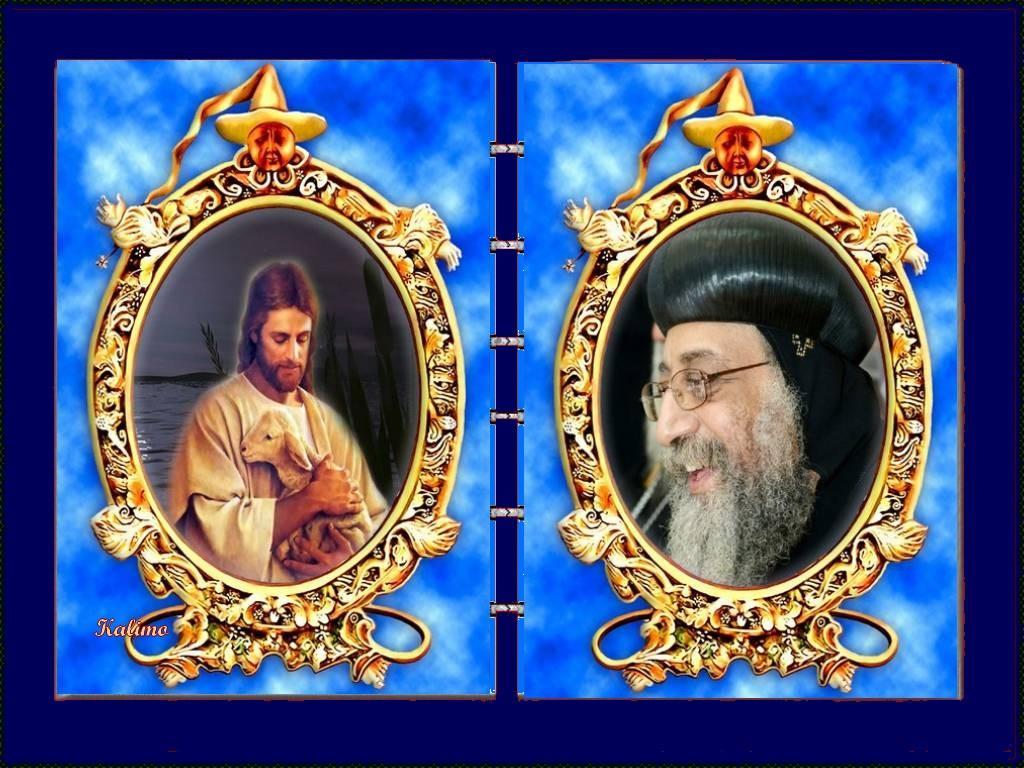تصميم لقداسة البابا تواضرس الثاني والرب يسوع 434181246